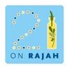 21 on Rajah Brand Logo