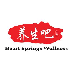 Heart Springs Wellness Brand Logo
