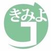 Kimiyo-G Beauty Brand Logo