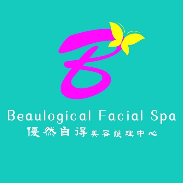 Beaulogical Facial Spa Brand Logo